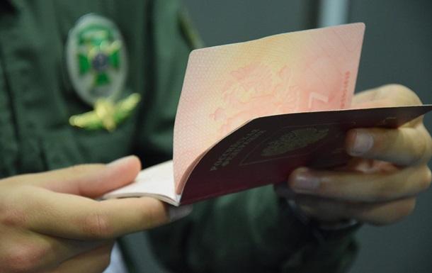 В Украину не пустили россиян, приехавших получить визы в США