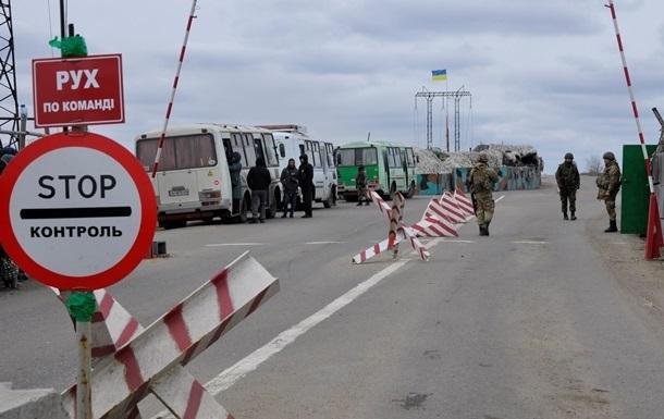 На Донбассе в пункте пропуска скончалась женщина