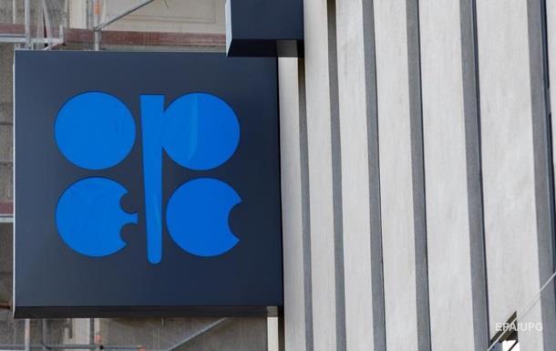ОПЕК резко понизила прогноз роста мирового спроса на нефть