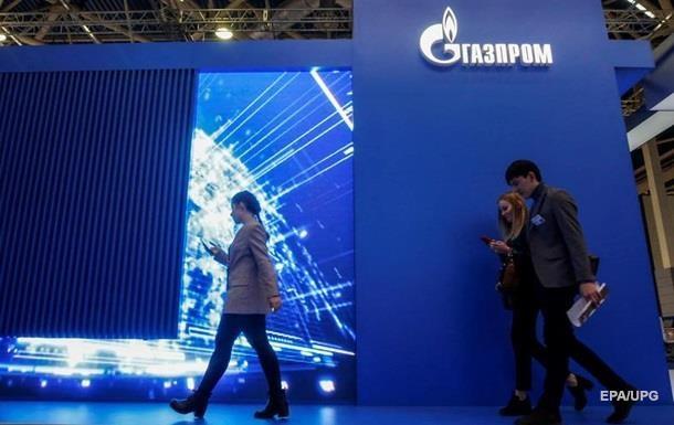 Доходы Газпрома резко упали в начале года