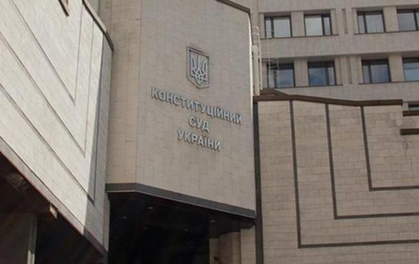 КСУ не дав ходу судовій реформі Зеленського