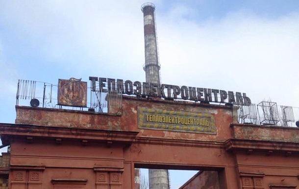 В Одессе десятки домов без отопления из-за аварии на ТЭЦ