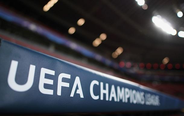 УЕФА может приостановить Лигу чемпионов и Лигу Европы