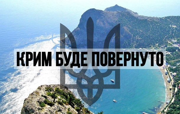 Крым. Референдум. 1991 год…