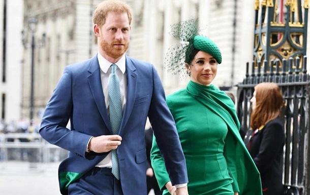 Принц Гарри и Меган Маркл устроили прощальный ужин для персонала