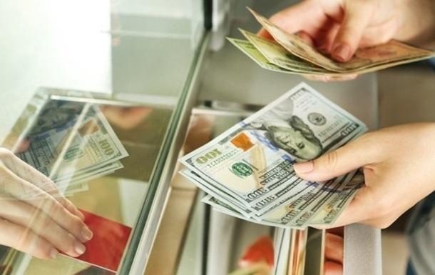 Доллар на  черном рынке  подешевел