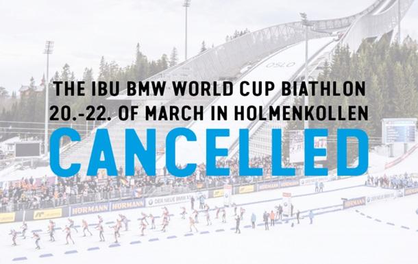 Этап Кубка мира по биатлону в Норвегии отменен, в Финляндии - под вопросом