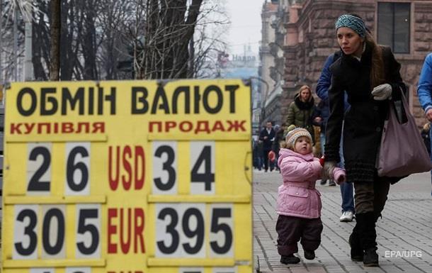 На порозі світової кризи. Що буде з Україною