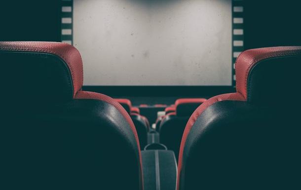 Українські кінотеатри підрахували можливі збитки
