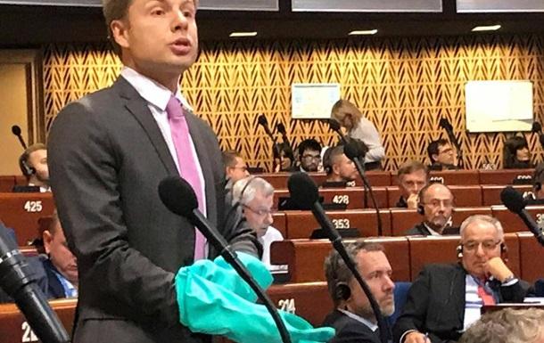 Парламентская ассамблея «Нормандского формата»