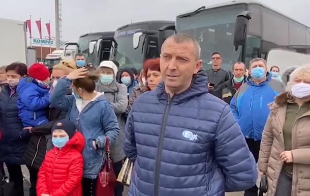 Украинцы застряли в Словении из-за коронавируса