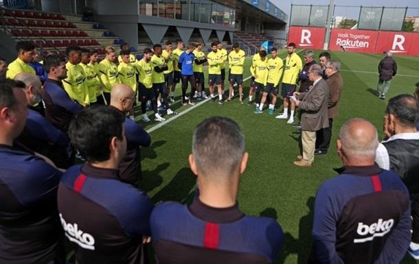 Барселона припинила тренування і будь-яку активність