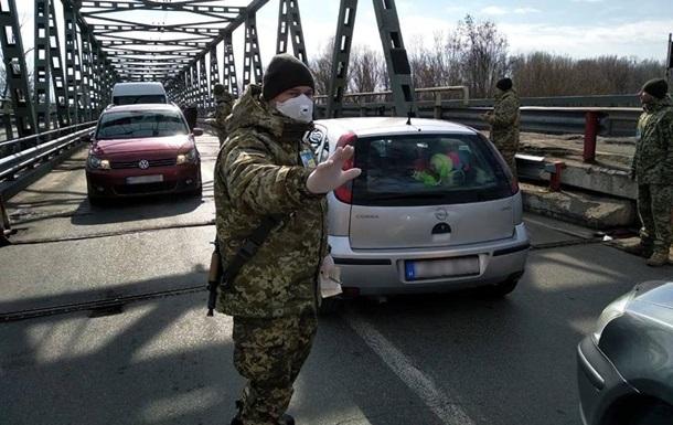 Украина закрывает въезд для иностранцев