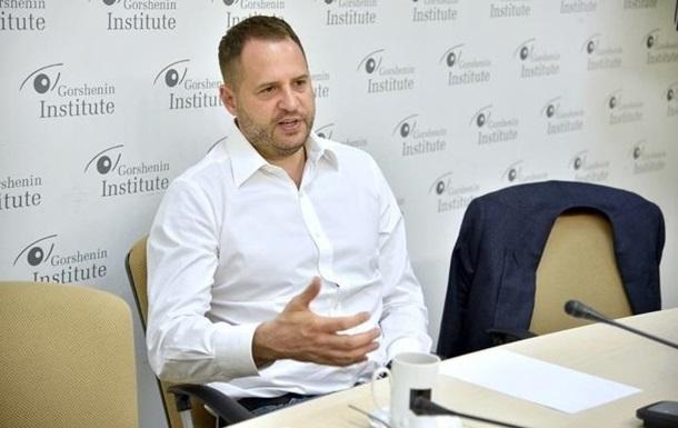 Ермак исключил прямые переговоры с сепаратистами в Консультативном совете