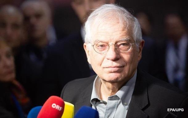 Глава дипломатии ЕС перенес поездку в Украину - СМИ