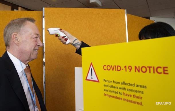 ВОЗ назвала эпицентр пандемии коронавируса