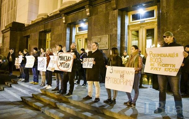 На Банковій протестують проти сепаратистів у Консультативній раді