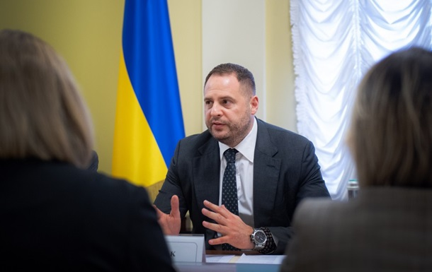 Єрмак: Київ не може вийти з Мінських угод