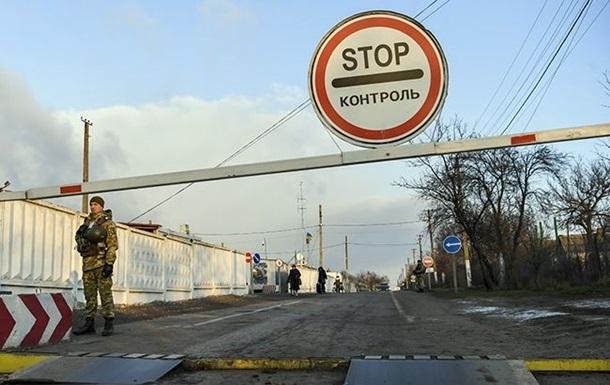 У  ДНР  ввели обмеження для пропуску українців