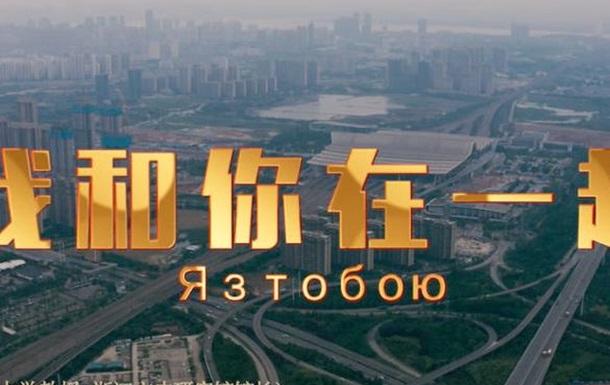 Українська класична музика стрімко завоювала Китай!