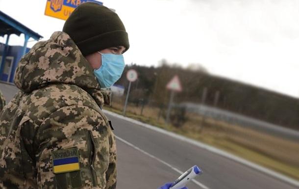Украина временно закрыла границу