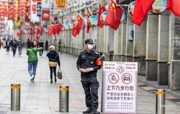Промвиробництво в Китаї впало до мінімуму за 30 років