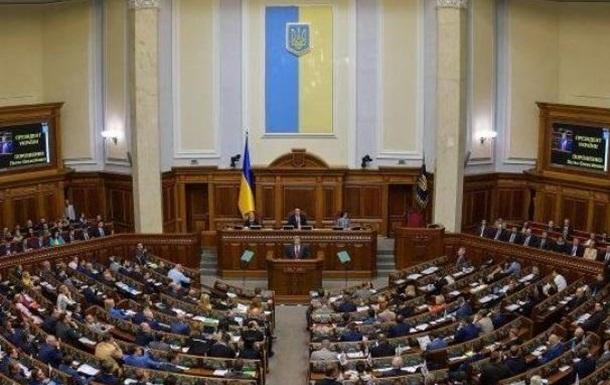 Парламент, як голос розуму?