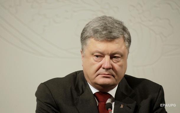 Порошенко приехал в ГБР, у здания автозаки - СМИ