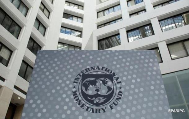 МВФ готовий виділити трильйон доларів на боротьбу з COVID-19