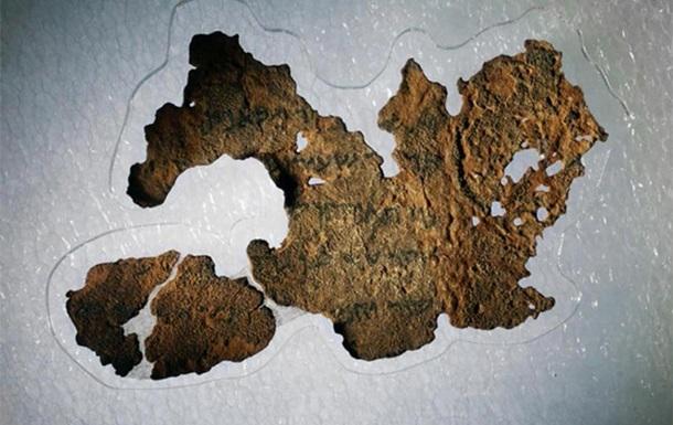Легендарные свитки Мертвого моря оказались фейком