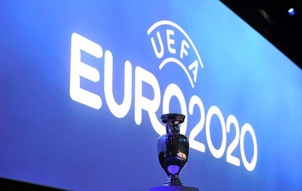 Евро-2020 по футболу перенесли