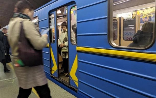 Озвучена дата і час закриття метро у Дніпрі