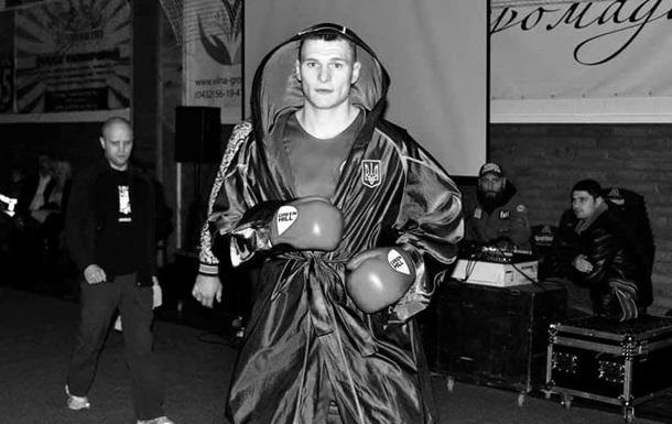 Известный украинский боксер погиб в ДТП под Киевом