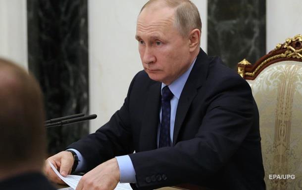 Путин назначил дату голосования по поправкам к Конституции РФ