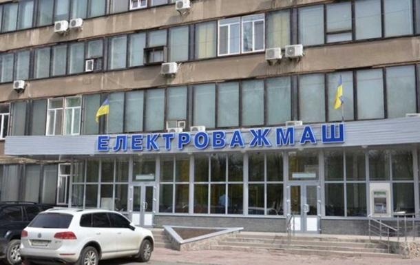 На заводе в Харькове раскрыли крупную коррупционную схему