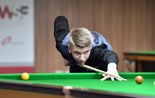 Уперше в історії український підліток став чемпіоном Європи зі снукеру