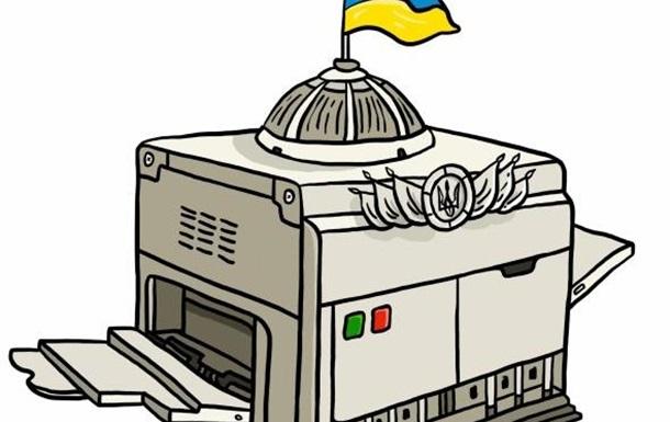 Як навести порядок в українському законодавстві