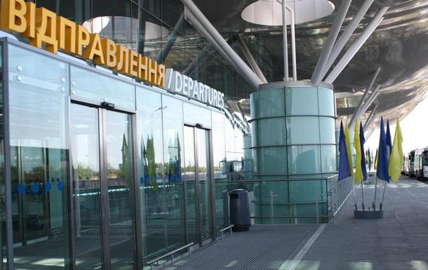Українці спробували полетіти в Німеччину всупереч забороні