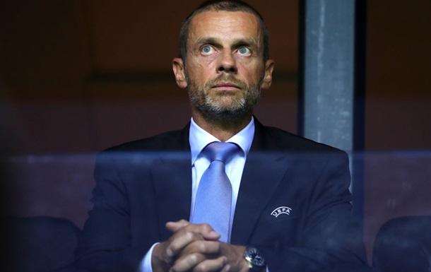 Президент УЕФА: Мы не советовали лигам закончить чемпионаты сейчас – это ложь