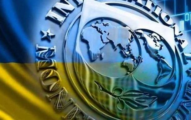 Получение Украиной транша МВФ без выполнения условий маловероятно