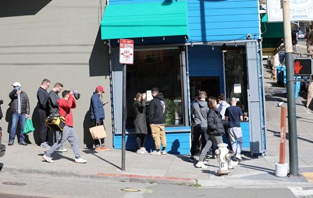 Продавцам каннабиса в Сан-Франциско разрешили работать в карантин