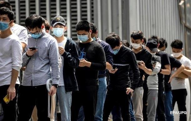 У Китаї через коронавірус роботу втратили п ять мільйонів осіб