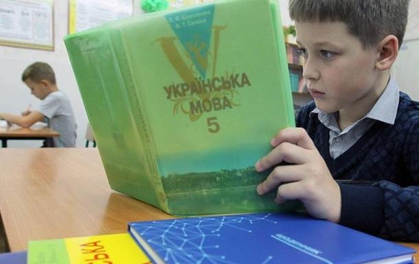 Закон про повну середню освіту набув чинності в Україні