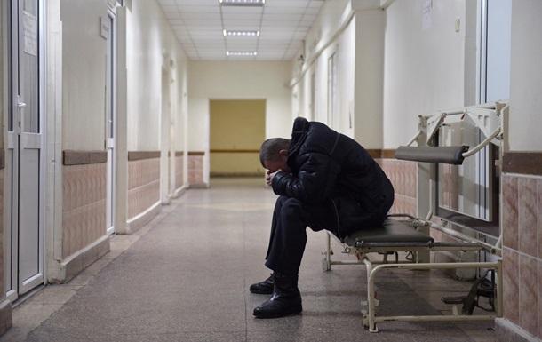 Понад 600 громадян ОРДЛО звернулися до лікарень із симптомами ГРВІ