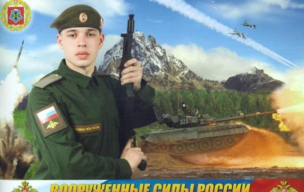Cлужу России!