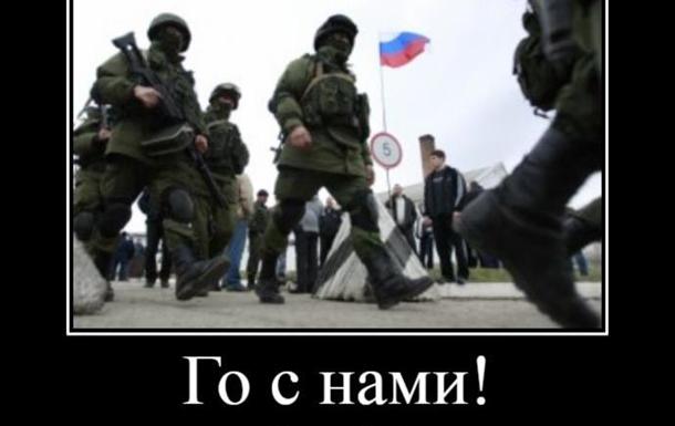 Беспредел МВД ДНР