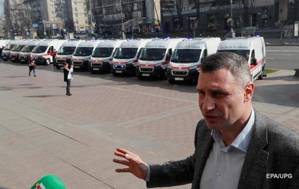 До конца карантина метро Киева открывать не будут