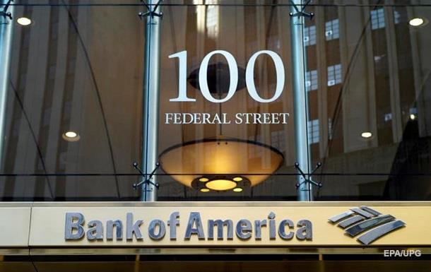 У США заявили про початок фінансової кризи