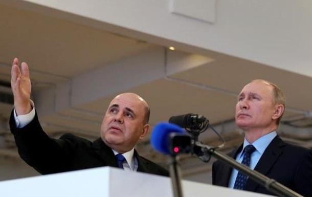 Конституционная реформа в России: трудная дорога к «светлому будущему»