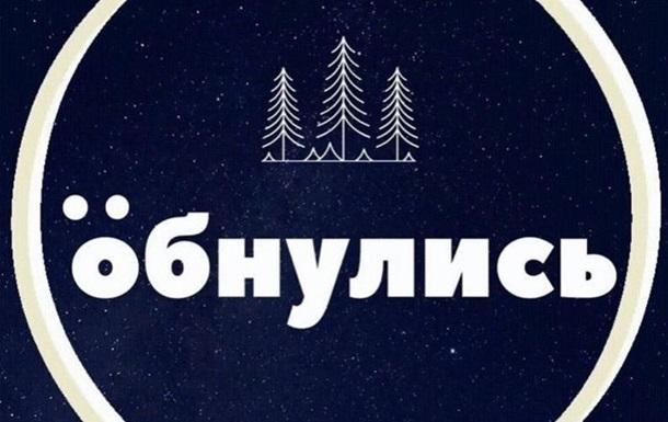 В РФ происходит противоправный антиконституционный переворот!